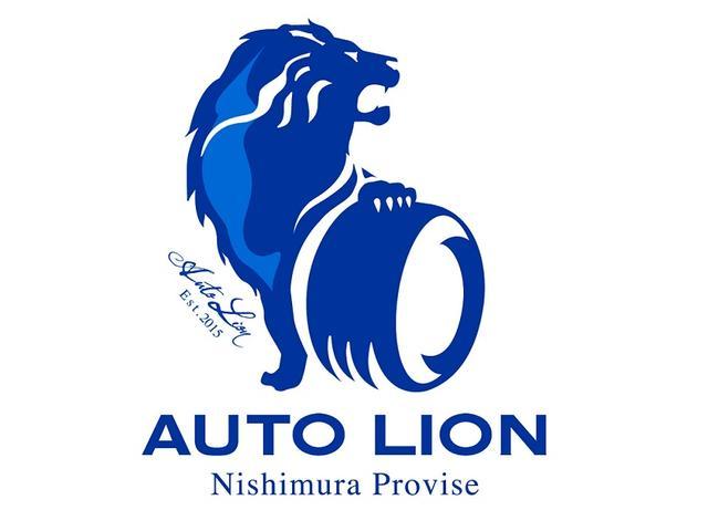 AUTO LION アウト・リオンの店舗画像