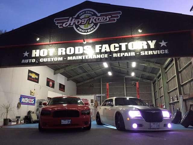 Hot Rods factory ホットロッズファクトリーの店舗画像