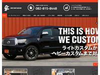 BodyShop CARBOX ボディショップ カーボックス