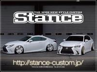 STANCE スタンス
