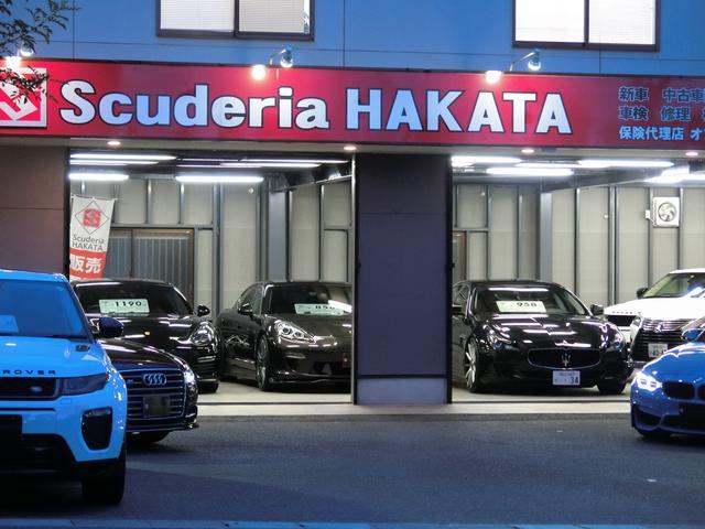 スクーデリア博多の店舗画像