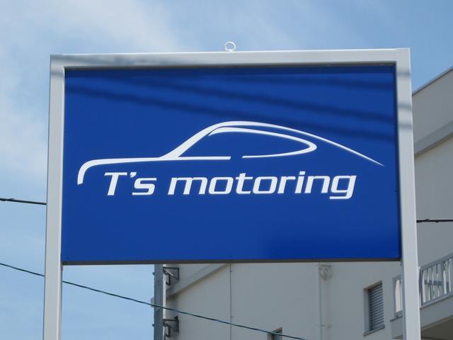 T's motoring ティーズモータリングの店舗画像