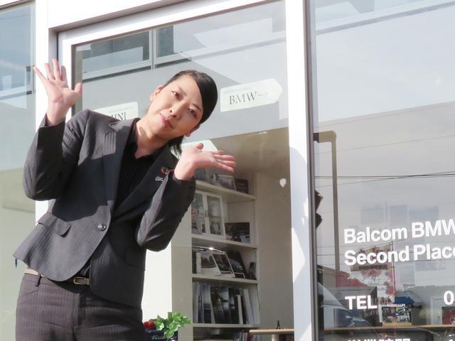 Balcom Square 福山 (株)バルコム(4枚目)