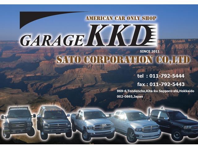 garage KKD (株)佐藤コーポレーションの店舗画像