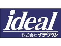 イデアル札幌店 プジョー札幌西 シトロエン札幌西 (株)イデアル