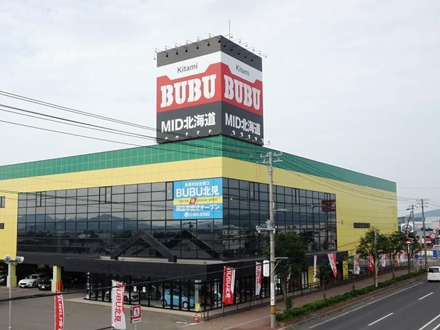 株式会社MID北海道の店舗画像