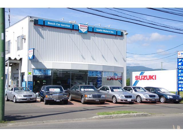 株式会社 セイロモータースの店舗画像
