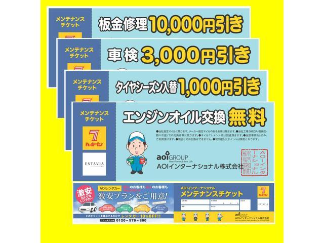 カーセブンMEGA福井店 AOIインターナショナル(株)(4枚目)
