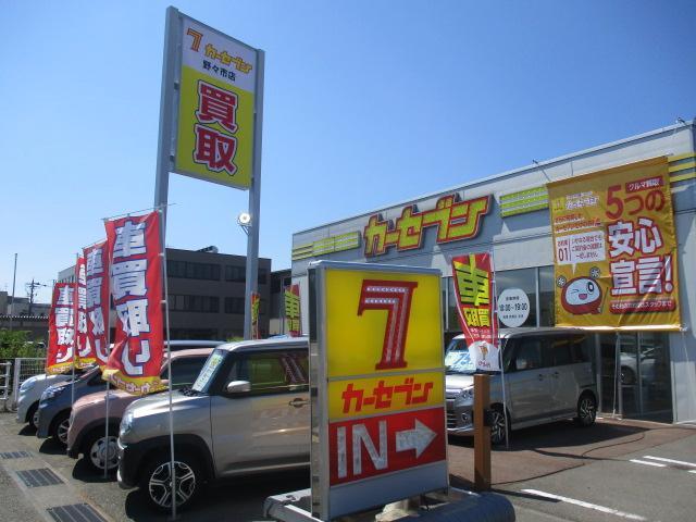[石川県]カーセブン野々市店 AOIインターナショナル(株)