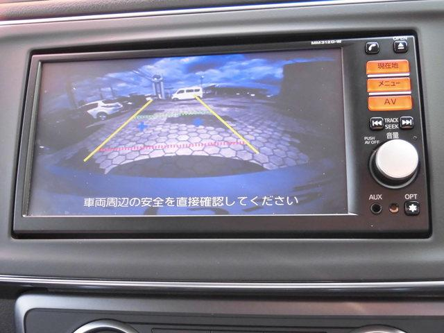 S  40Kw/h ★ワンオーナー★ ★寒冷地仕様★(8枚目)