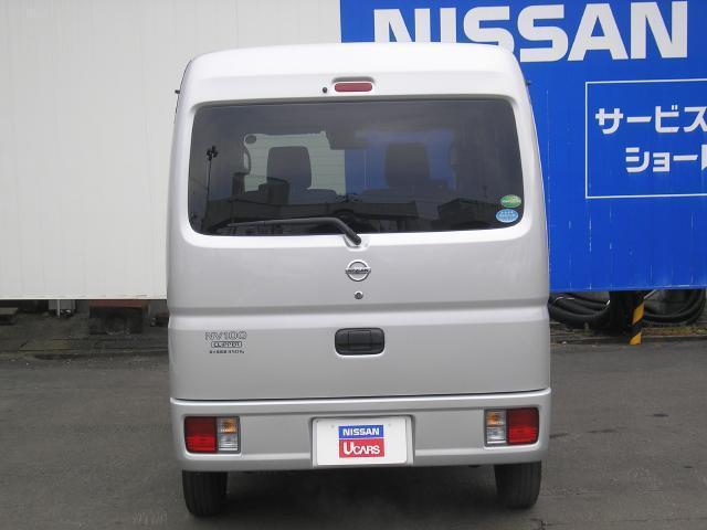 日産 NV100クリッパーバン GX HR
