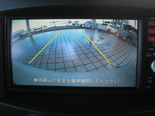 日産 キューブ 15X Vセレクション Bカメラ 1オーナー TV&ナビ