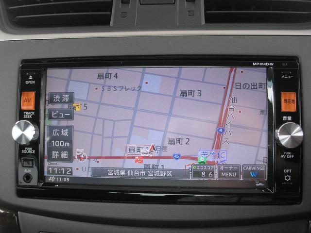 G 禁煙 純正ナビ Bカメラ ナビ連動ETC(4枚目)