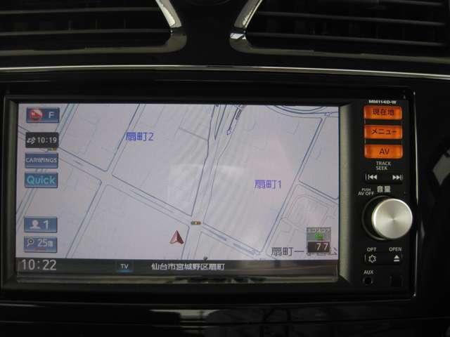 20X S-ハイブリッド 禁煙1オーナー 日産認定1年保証[内・走行無制限] メーカーOP:助手席側ワンタッチオートスライドドア付 横滑り防止装置 クルーズコントロール 純正メモリーナビ バックカメラ 社外音声ETC1.0(13枚目)