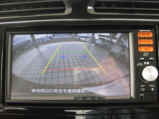 20X S-ハイブリッド 禁煙1オーナー 日産認定1年保証[内・走行無制限] メーカーOP:助手席側ワンタッチオートスライドドア付 横滑り防止装置 クルーズコントロール 純正メモリーナビ バックカメラ 社外音声ETC1.0(14枚目)