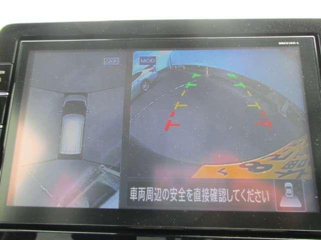 660 ハイウェイスターX プロパイロット エディション アラウンドビューモニター(5枚目)