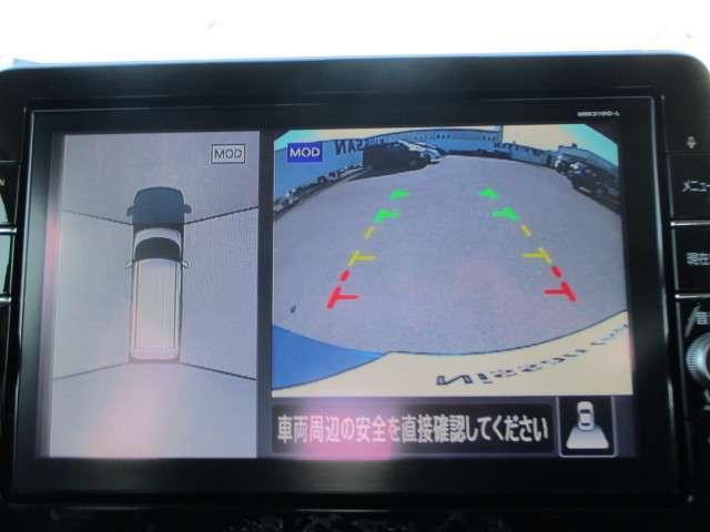 660 ハイウェイスターGターボ プロパイロット エディション アラウンドビューモニター(5枚目)