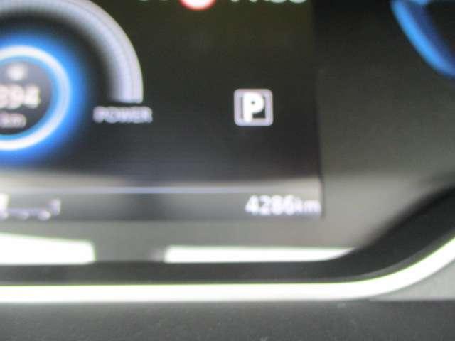 1.2 e-POWER ハイウェイスター V アラウンドビューモニター(6枚目)