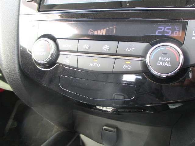 2.0 20X エマージェンシーブレーキパッケージ 2列車 4WD メモリーナビ・TV(10枚目)