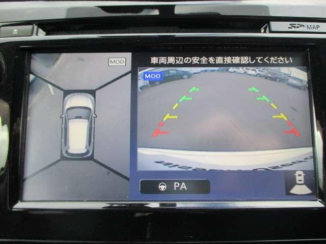 2.0 20Xtt エマージェンシーブレーキパッケージ 2列車 4WD アラウンドビューモニター(5枚目)