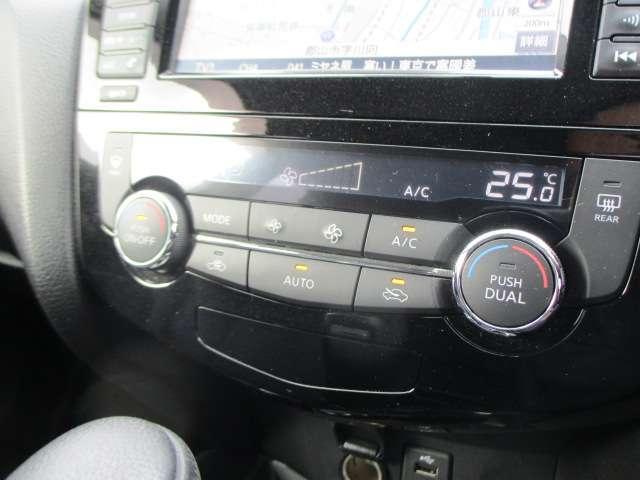 2.0 20Xtt エマージェンシーブレーキパッケージ 2列車 4WD アラウンドビューモニター(7枚目)