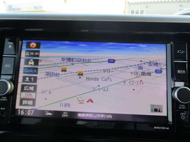 660 ハイウェイスターX Vセレクション アラウンドビューモニター(4枚目)