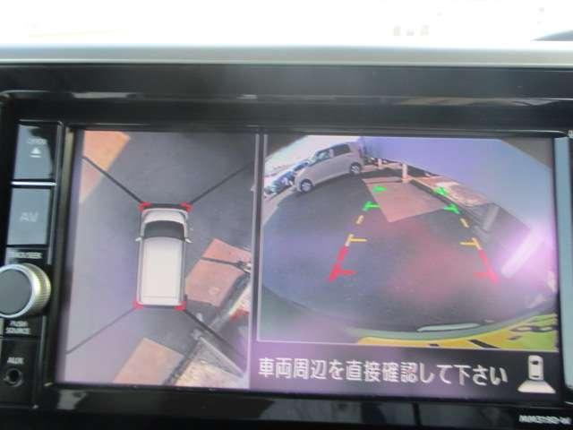 660 ハイウェイスターX Vセレクション アラウンドビューモニター(5枚目)