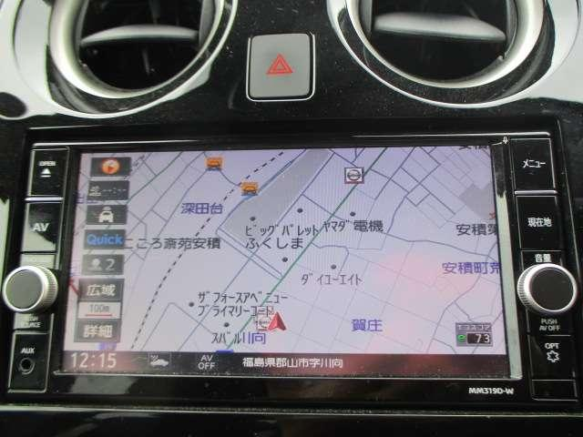 1.2 e-POWER X アラウンドビューモニター(4枚目)
