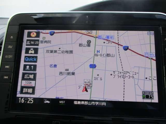 1.2 e-POWER ハイウェイスター V BUSOUエアロパーツ仕様(11枚目)