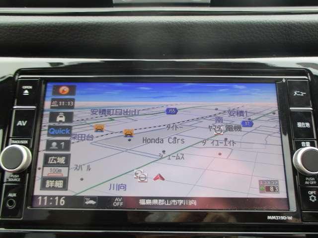 2.0 20Xi レザーエディション 2列車 4WD アラウンドビューモニター(4枚目)