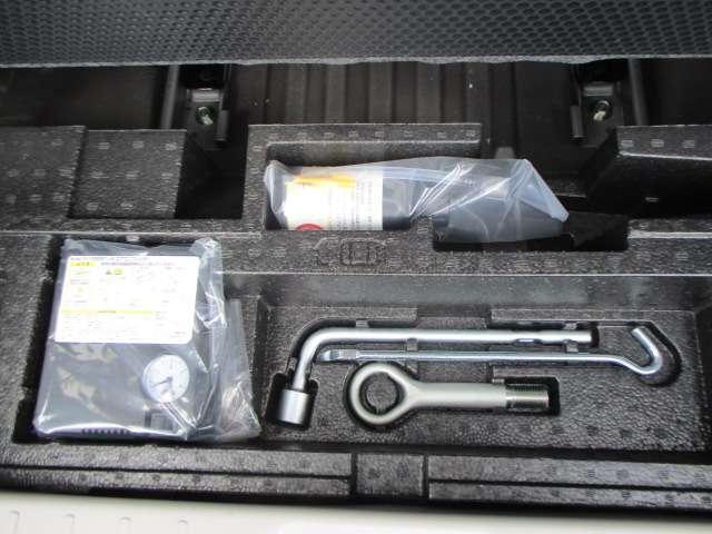 660 X アラウンドビューモニター(18枚目)