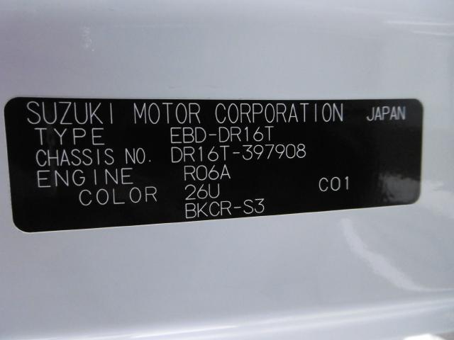 「日産」「NT100クリッパートラック」「トラック」「長野県」の中古車20