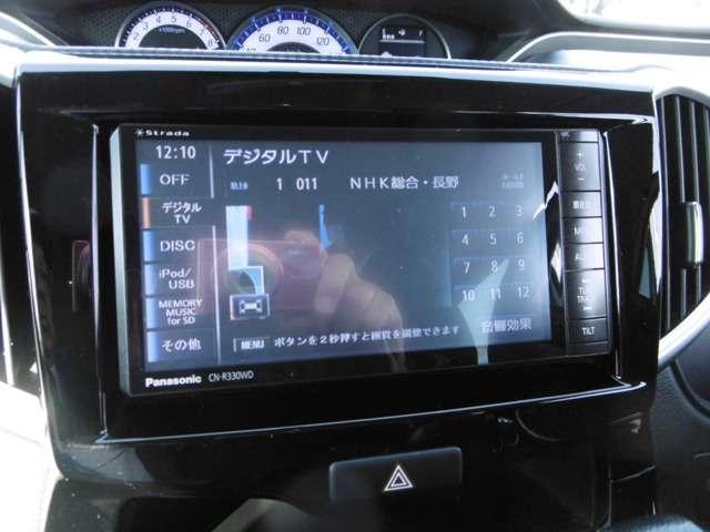 「スズキ」「ソリオバンディット」「ミニバン・ワンボックス」「長野県」の中古車16