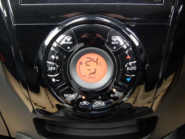 日産 ノート e-POWER X メモリーナビ 当社社用車
