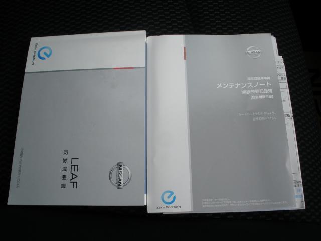 日産 リーフ S ワンオーナー・CDチューナー