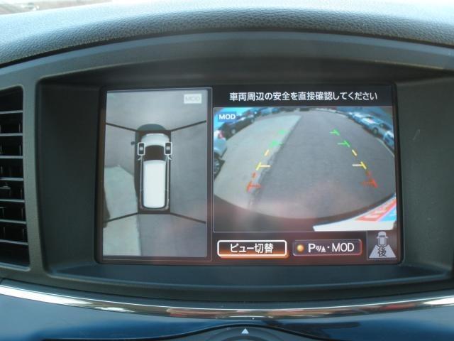 250ハイウェイスター HDDナビ・後席モニター(5枚目)