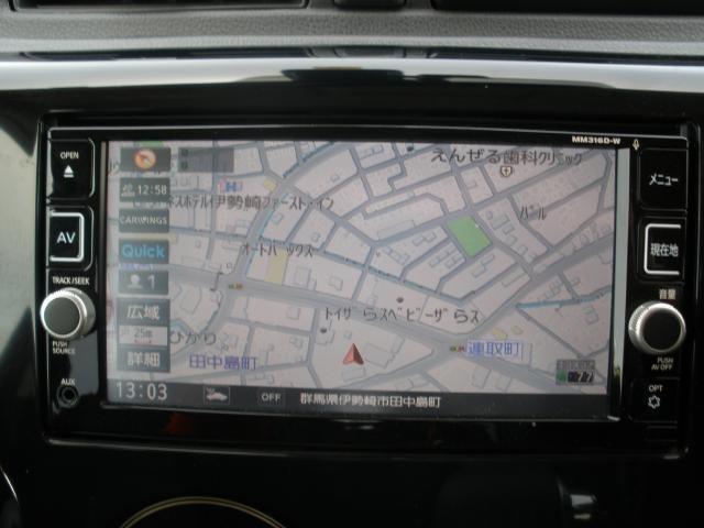 ライダー メモリーナビ アラウンドビューM 当社社用車(3枚目)
