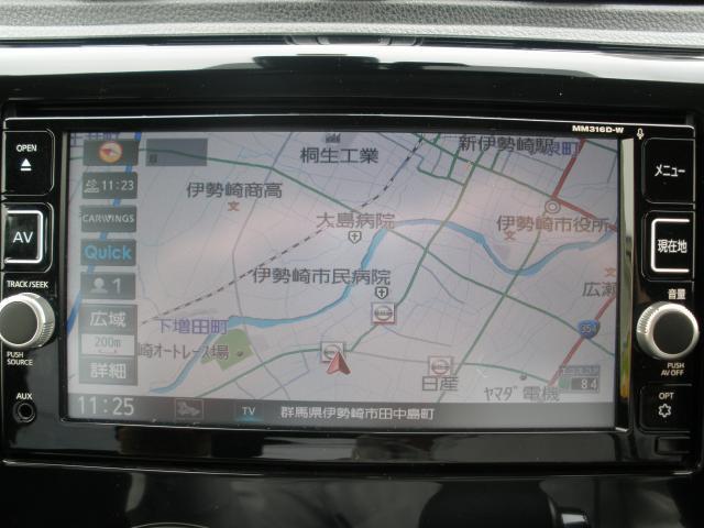 ハイウェイスターX 当社社用車・メモリーナビ(4枚目)