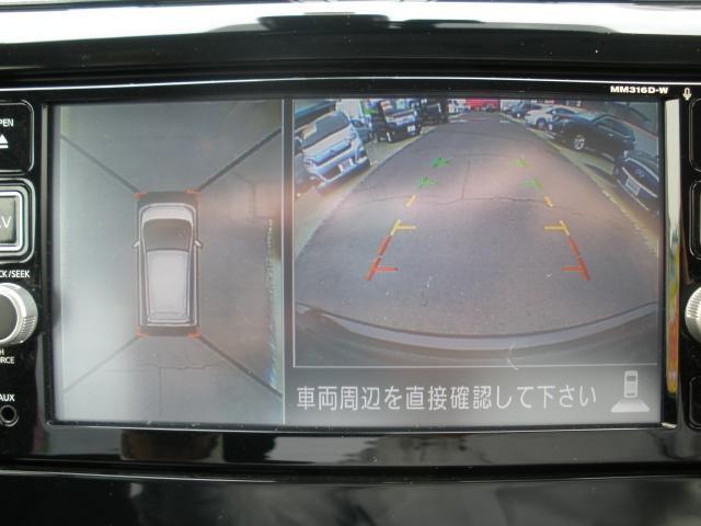 ハイウェイスターX 当社社用車・メモリーナビ(5枚目)