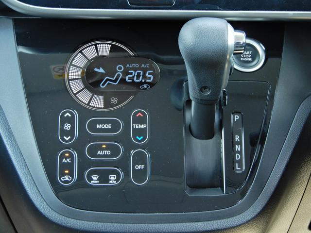 アイドリングストップ機能付き。信号待ちの停車時に、エンジンを自動的にストップさせることでガソリンの節約にも役立ち、経済的です。