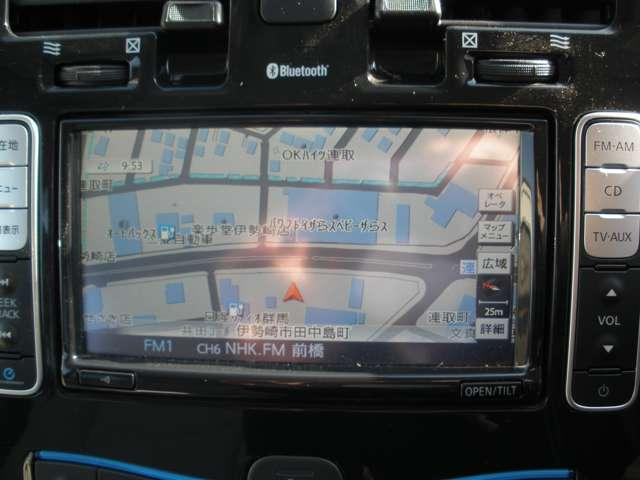 EV専用の機能がございます!タイマー充電・タイマーエアコン・充電スポットを探すなど!快適なEVライフをお楽しみください