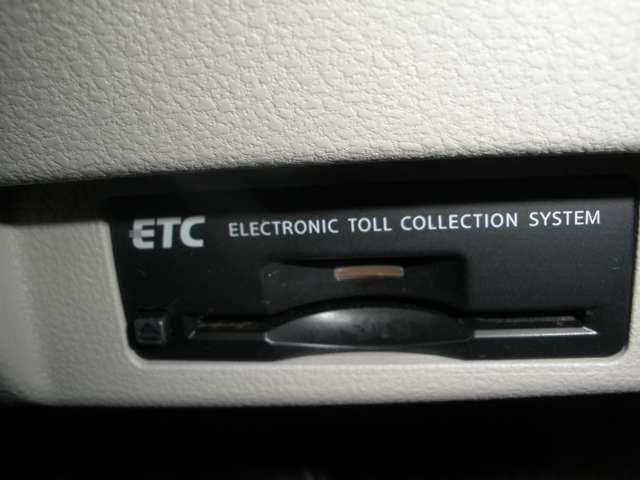 高速道路の必需品 ETC 料金所の通過もスムーズ&経済的