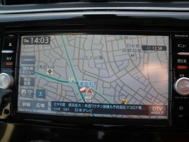 X 純正メモリーナビ・フルセグ・アラウンドビューモニター DVD再生・音楽録音・アイドリングストップ・エマージェンシーブレーキ(3枚目)