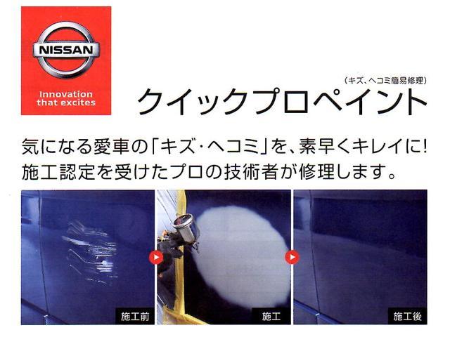 X 純正メモリーナビ・フルセグ・アラウンドビューモニター DVD再生・音楽録音・アイドリングストップ・エマージェンシーブレーキ(32枚目)