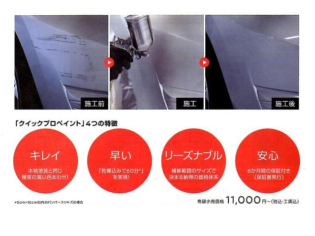X 純正メモリーナビ・フルセグ・アラウンドビューモニター DVD再生・音楽録音・アイドリングストップ・エマージェンシーブレーキ(33枚目)