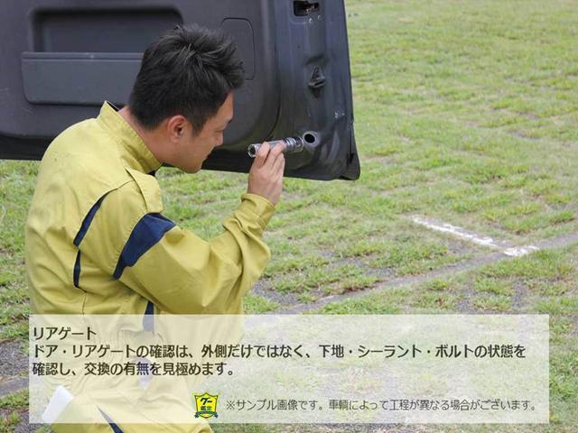 X 純正メモリーナビ・フルセグ・アラウンドビューモニター DVD再生・音楽録音・アイドリングストップ・エマージェンシーブレーキ(34枚目)