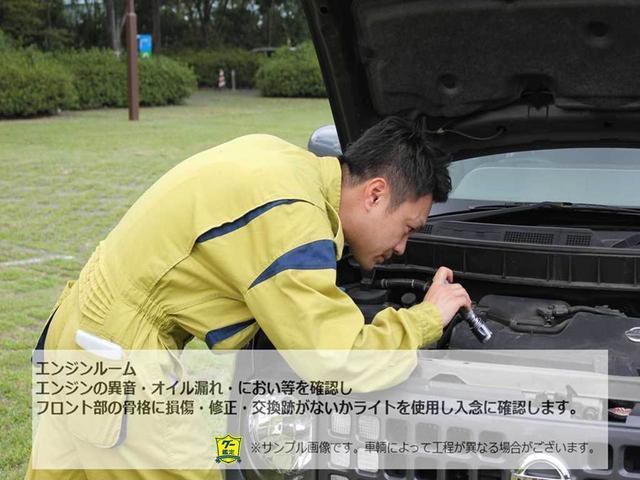X 純正メモリーナビ・フルセグ・アラウンドビューモニター DVD再生・音楽録音・アイドリングストップ・エマージェンシーブレーキ(35枚目)