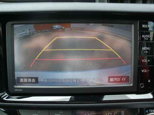S メモリーナビ・バックカメラ・ワンセグ・オートライト 1.5 S ドライブレコーダー・シートヒーター・オートエアコン(6枚目)