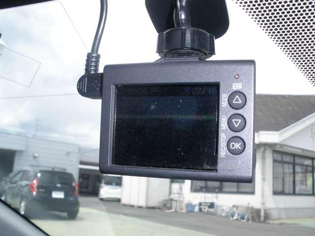 S メモリーナビ・バックカメラ・ワンセグ・オートライト 1.5 S ドライブレコーダー・シートヒーター・オートエアコン(17枚目)