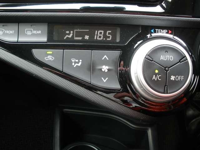 S メモリーナビ・バックカメラ・ワンセグ・オートライト 1.5 S ドライブレコーダー・シートヒーター・オートエアコン(18枚目)